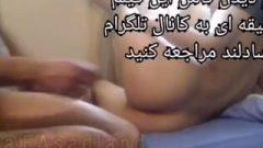 سکس از کون ایرانی…ادامه این فیلم 18 دقیقه ای در کانال تلگرام…@rez Film